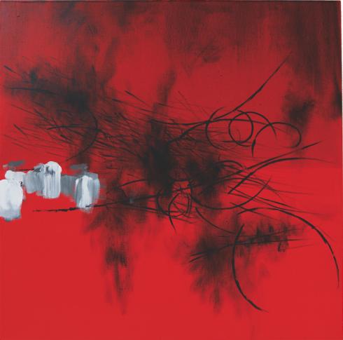 unaltra-natura-acrilico-su-tela-100x100-cm-2016