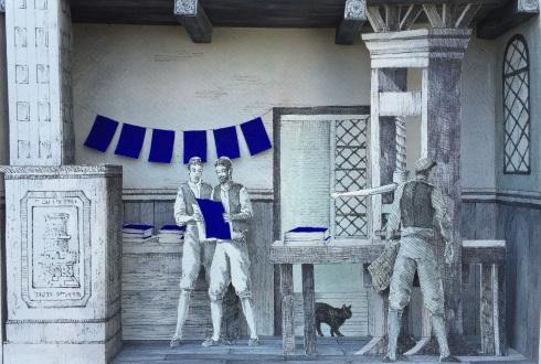 monolocale-53-stamperia-soncino-2016-cm-21x30-china-e-acquerelli-su-carta-jpg-copia