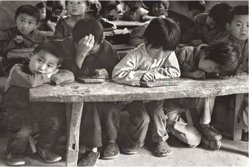 Aspiration, 1982, Shandong